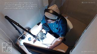 朗読男女~5分で聞けるオリジナル物語~ 第106回放送 miyaa著「転職」 朗読:アレックス