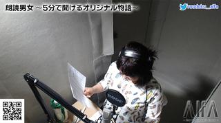 朗読男女~5分で聞けるオリジナル物語~ 第155回放送 zassai著「返せない傘」 朗読:水谷美抄子