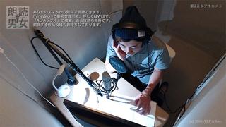 朗読男女~5分で聞けるオリジナル物語~ 第113回放送 zassai著「返せない傘」 朗読:アレックス