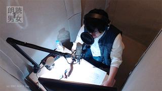 朗読男女〜5分で聞けるオリジナル物語〜 第94回放送 miyaa著「泡沫少女」朗読:岡部涼音